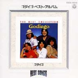 Image for 'Best Songs'