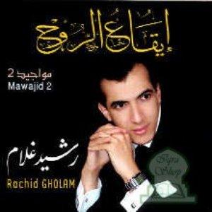 Bild für 'Rachid Gholam'