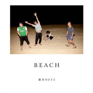 Image for 'BEACH'
