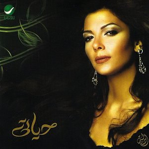 Image for 'Hayati'