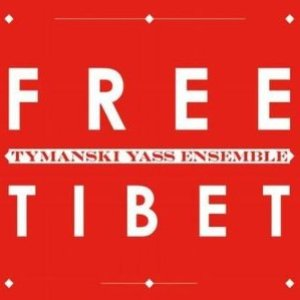 Image for 'Free Tibet'