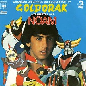 Imagen de 'Goldorak - Single'