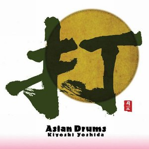 Image for 'Asian Drums'