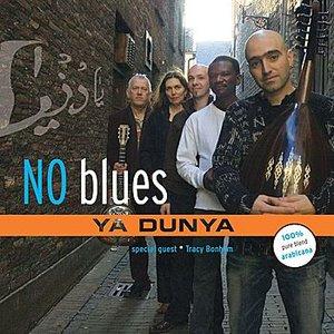 Image for 'Ya Dunya'