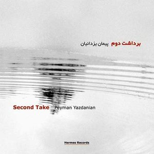 Image for 'Second Take'