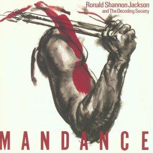Image for 'Man Dance'