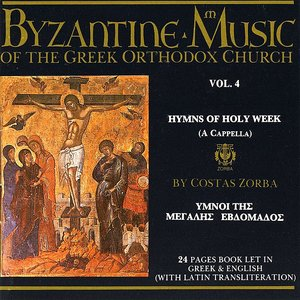 Image for 'Volume 4 / Hymns of Holy Week'