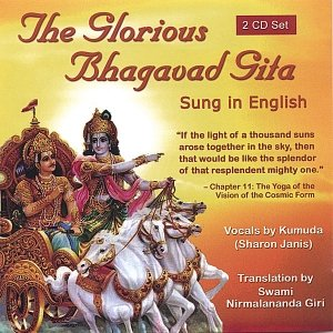 Image for 'The Glorious Bhagavad Gita: Sung in English -- 2 CD Set'