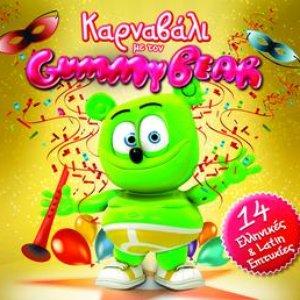 Image for 'Karnavali Me Ton Gummy Bear'