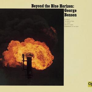 Beyond the blue horizon lyrics
