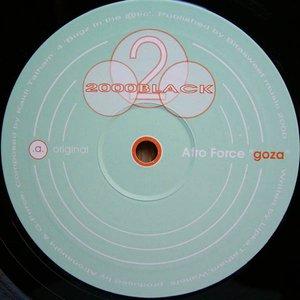 Image for 'goza (dub mix)'