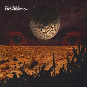 Image for 'Reconstruction'
