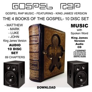 Image for 'Gospel Rap 19'
