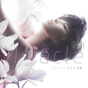 Bild für '奇蹟'