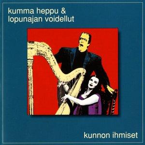 Image for 'Kunnon ihmiset'