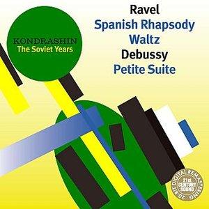 Image for 'Petite Suite, Op. 65: I. En bateau'