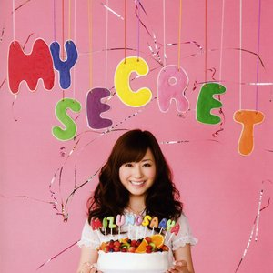Image for 'My Secret'
