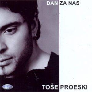 Image for 'Dan za nas'