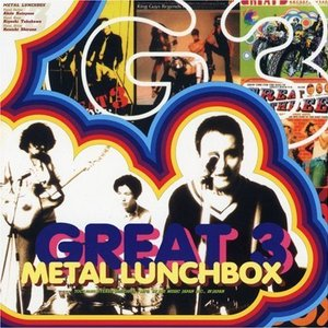 Image for 'METAL LUNCHBOX'