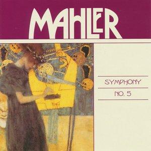 Bild für 'Symphony No. 5 in C sharp minor'