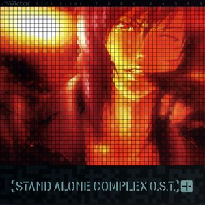 Image for '攻殻機動隊 STAND ALONE COMPLEX O.S.T.+(プラス)'