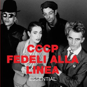 Image for 'Essential (Remastered)'