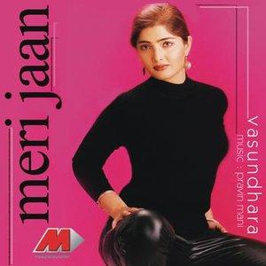 Image for 'Meri Jaan'