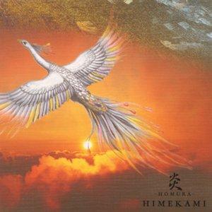Imagem de 'HOMURA'