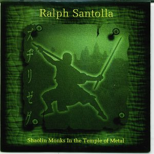 Image for 'Shaolin Monks In The Temple Of Metal'