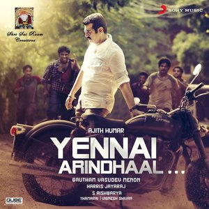 Image for 'Yennai Arindhaal (Original Motion Picture Soundtrack)'