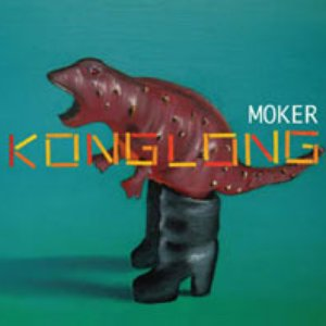 Image for 'Konglong'