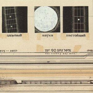 Immagine per '1976-1977-1998'