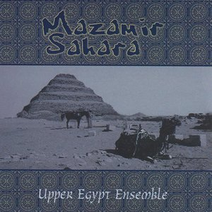 Image for 'Mazamir Sahara'