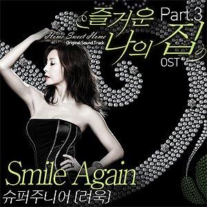 Image for '즐거운 나의 집 OST Part.3 (MBC 수목드라마)'