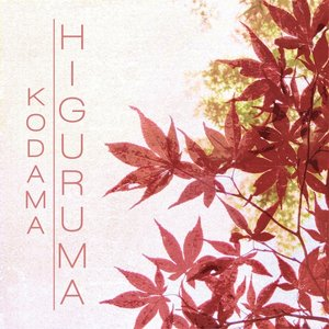 Image for 'Higuruma'