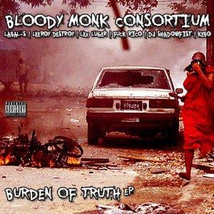 """Burden of Truth EP""的封面"