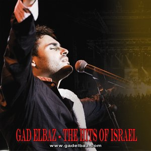 Image for 'The Hits of Israel'