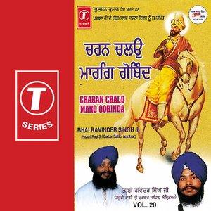 Image for 'Charan Chalo Marg Gobinda (vol. 20)'