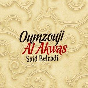 Image for 'Oumzouji Al Akwas (Chants Religieux - Amdah - Inchad - Quran - Coran - Islam)'