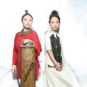 Image for '숨[su:m]'