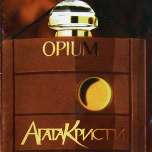Image for 'Opium'