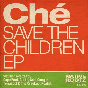 Image for 'Save the Children'