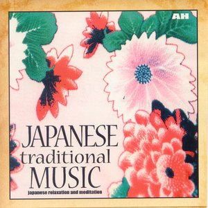 Image pour 'Japanese Relaxation and Meditation'