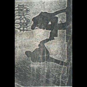 Image for 'God's Death / Sadness'