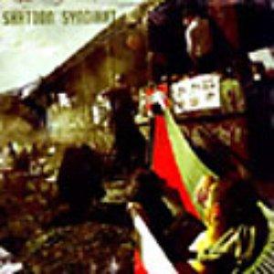 Image for 'Kokosnussmann'