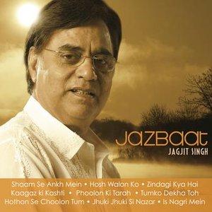 Image for 'Jazbaat'