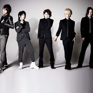 Immagine per 'Alice Nine'