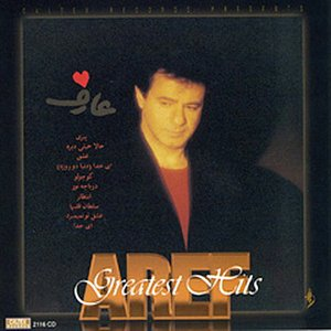 Image for 'Aref Greatest Hits - Persian Music'