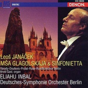 Image for 'Janacek: Sinfonietta'