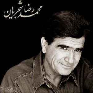 Image for 'Rendan Mast (Persian Music)'